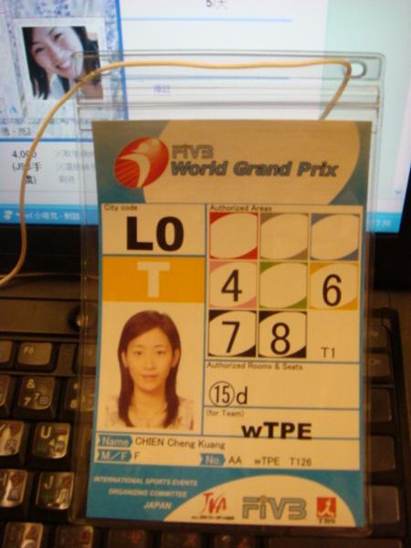 07.08.07-10 在日本的採訪証..被回收了