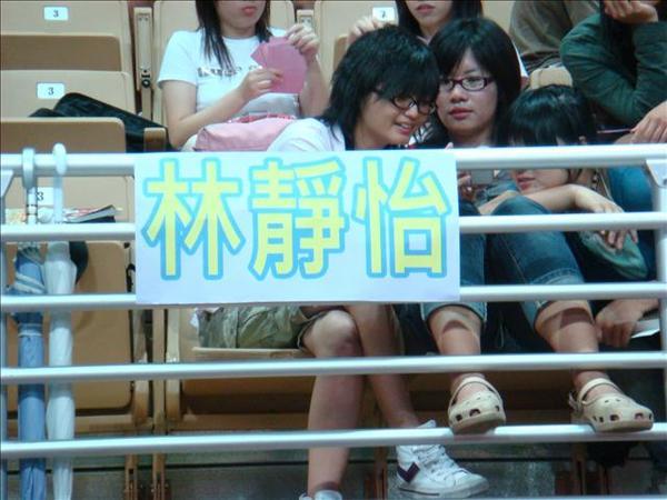 07.08.19-2這是躲在裁判檯後面的海報
