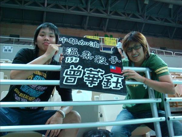 07.08.19-5這天華鈺的海報改版了...害華鈺不殺了^