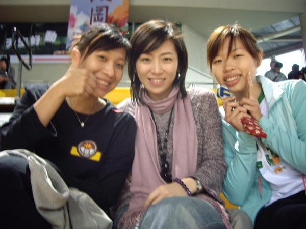 第一天 好姐妹三枚