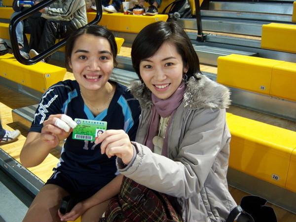 北體女排冠軍後和文瑜