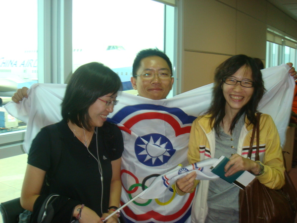 0801-09瑤姐帶的大會旗.JPG