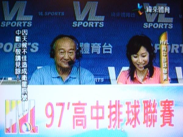 09.03.13第一次在VL播排球