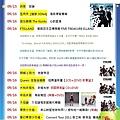 光南新碟搶鮮爆2011.9.2-1.JPG