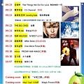 光南新碟搶鮮爆2011.9.2-3.JPG