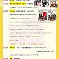 光南新碟搶鮮爆2012.2.3-1.JPG