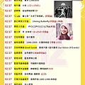 光南新碟搶鮮爆2012.2.3-3.JPG