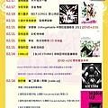 光南新碟搶鮮爆2012.2.3-4.JPG
