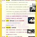 光南新碟搶鮮爆2012.2.3-5.JPG