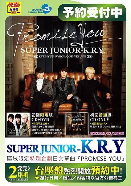 SJ-K.R
