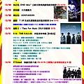 光南新碟搶鮮爆2010.12.5-1.bmp