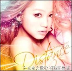33083192:西野加奈 / 最新單曲-Distance