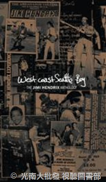 33012346:吉米罕醉克斯 / 西雅圖小子 創作全紀錄套裝 (4CD+DVD)