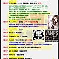 光南新碟搶鮮爆2010.12.3-3.bmp