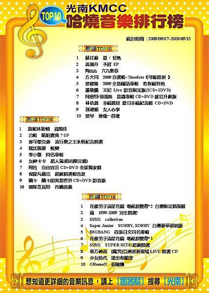 光南KMCC榜9.3.JPG