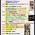 光南新碟搶鮮爆2010.12.3-6.bmp