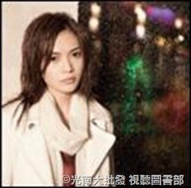 33038670:YUI / Rain (CD+DVD) 香港進口版