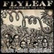 33054182:飛葉樂團Flyleaf Remember To Live 記得享受生活