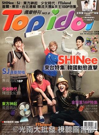 33136843:[雜誌]TOP IDOL/2011 第8期