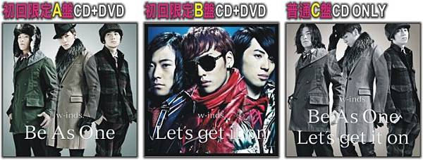 W-inds-29th.JPG
