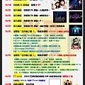 光南新碟搶鮮爆2010.12.3-5.bmp