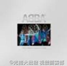 33033912:ABBA 阿巴合唱團 The Vinyl Collection [9LP] 黑膠唱片紀念盒 [9片裝]