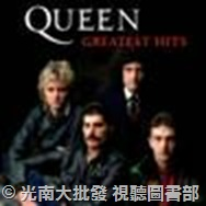 33033824:Queen 皇后合唱團 Greatest Hits [2011 Digital Remaster] 成軍10年精選【2011全新數位錄音版】