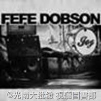 33033856:Fefe Dobson 菲菲達布森 Joy 喜悅