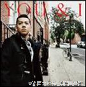 33038632:清水翔太 / YOU & I (CD+DVD)
