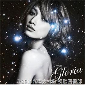 32969236:後藤真希/全新迷你專輯榮耀讚歌『Gloria』Mini Album+DVD