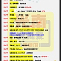 光南新碟搶鮮爆2010.12.3-4.bmp