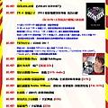光南新碟搶鮮爆2010.12.5-3.bmp