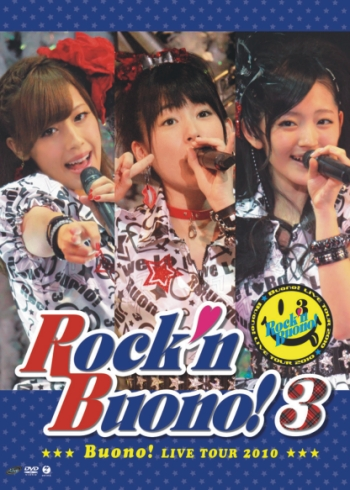 Rock_n.jpg