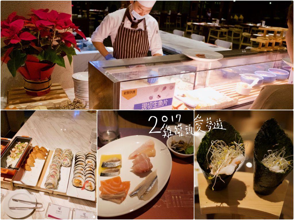 生魚片壽司手捲區