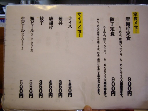 IMGP8400.JPG