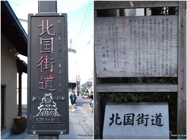 090106_長濱&彥根..4.jpg
