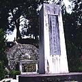 抗日起義紀念碑.jpg