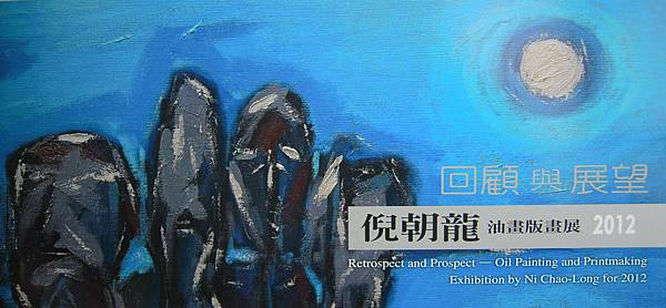 晨之幻影,2005,油彩