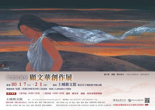 藝術家雜誌廣告01
