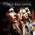 蒙娜麗莎的微笑01.jpg