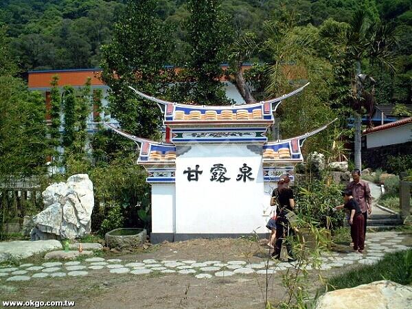 清水岩-2.jpg