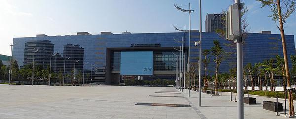 Taichung_City_Building.JPG