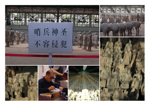 兵馬俑博物館 .jpg