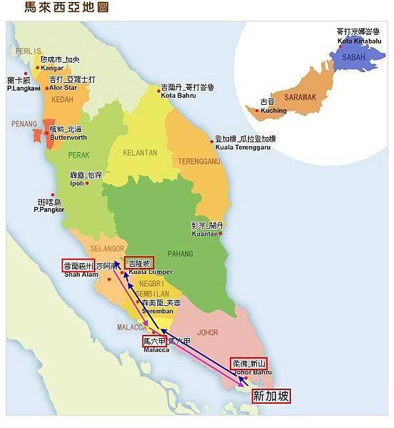 馬來西亞-新加坡路徑地圖.jpg