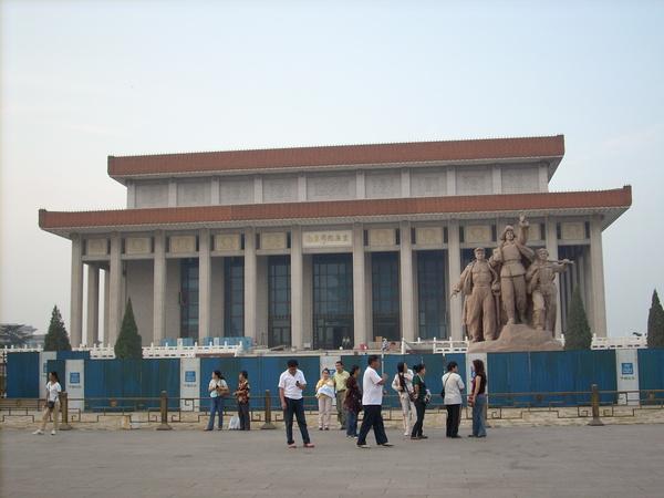 毛澤東人民紀念館