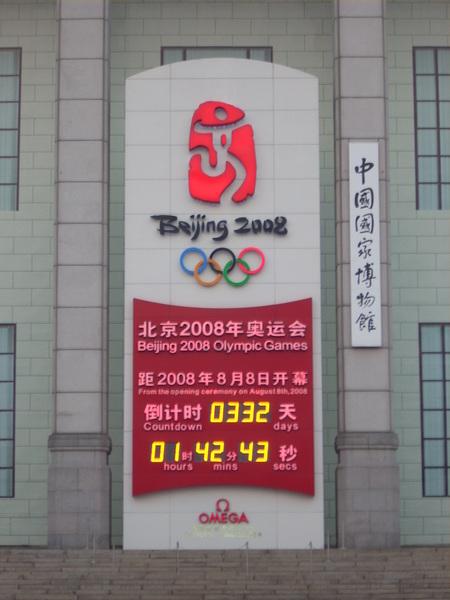 奧運倒數計時器