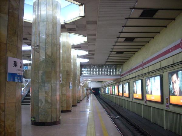 北京地鐵站