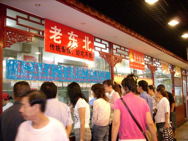 北京菜市場-2