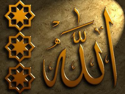 http://www.itusozluk.com/gorseller/islam/116048