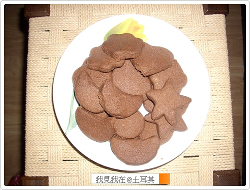 Choclate cookies